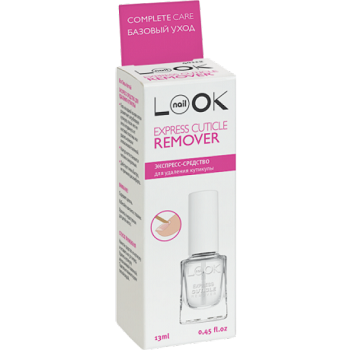 nailLOOK Complete Care Express Cuticle Remover Экспресс-Средство для Удаления Кутикулы