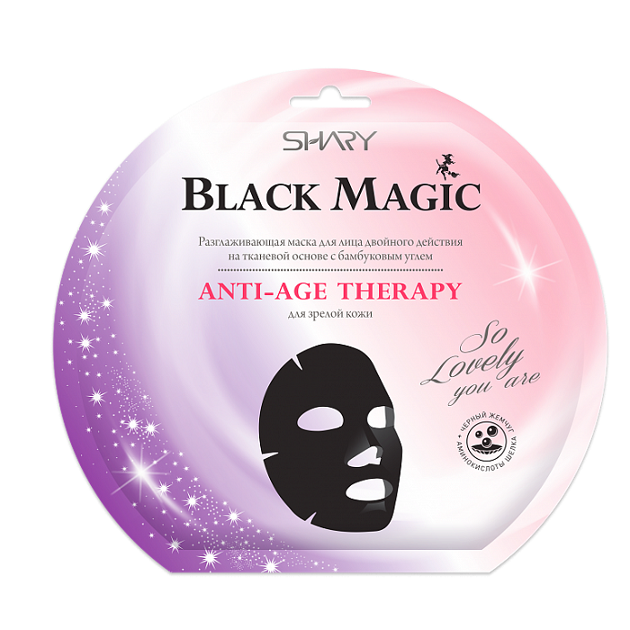 SHARY Black Magic Маска для Лица Anti-Age Therapy